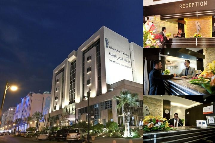 Al Waha Palace Hotel photo collage