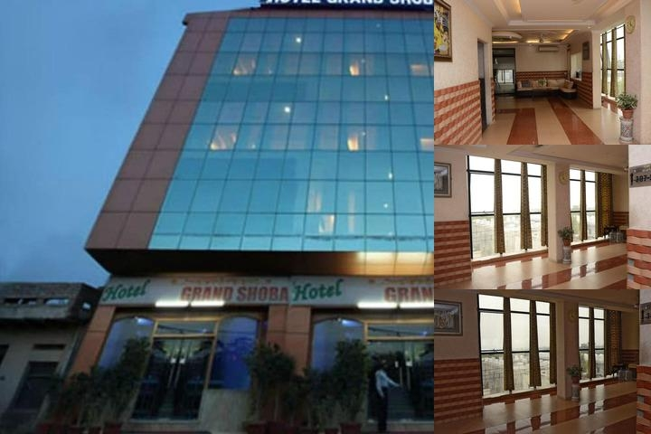 Hotel Grand Shoba photo collage