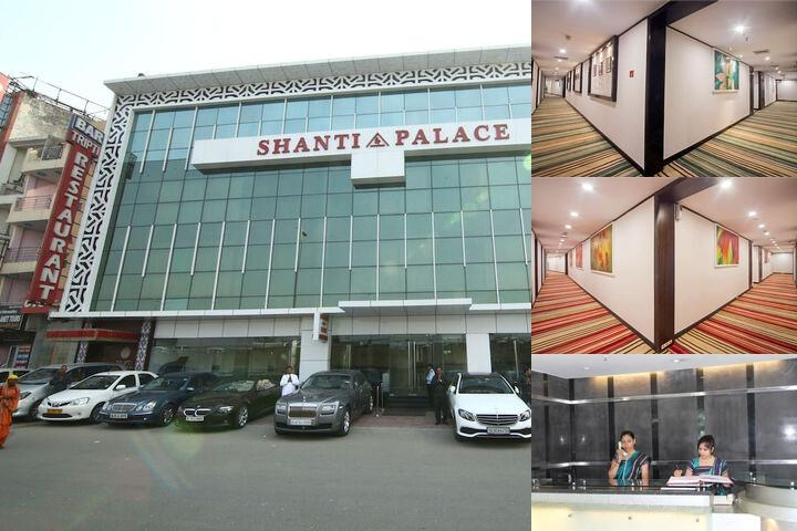 Hotel Shanti Palace photo collage