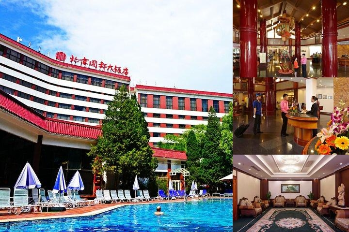Citic Hotel Beijing Airport photo collage