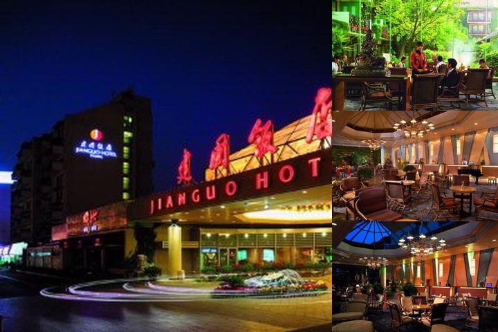 Jianguo Hotel Beijing photo collage