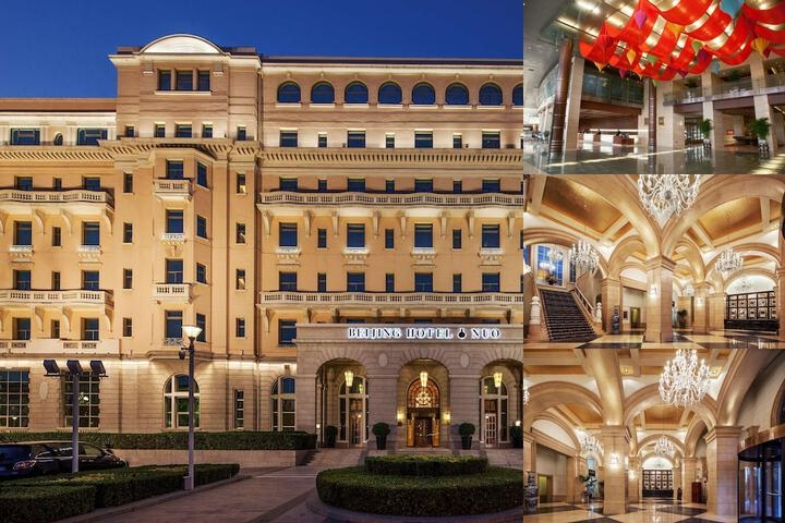 Raffles Beijing Hotel photo collage