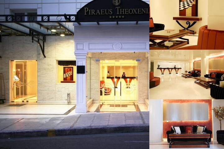 Piraeus Theoxenia photo collage