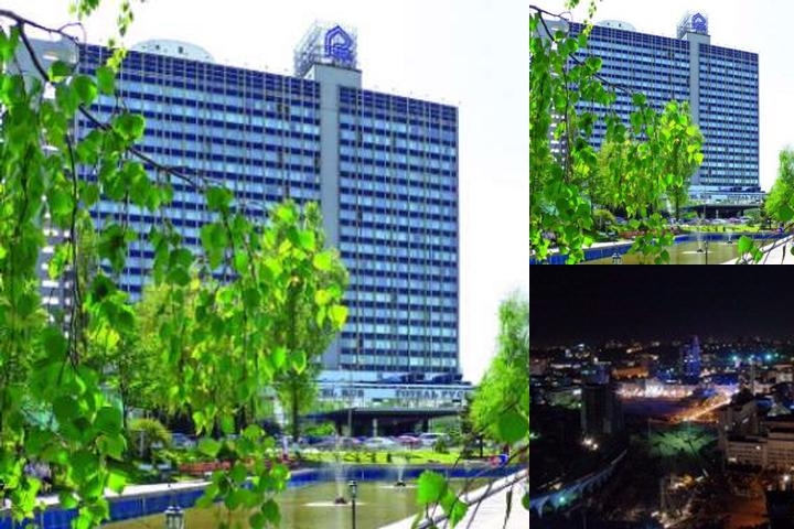 Hotel Rus photo collage