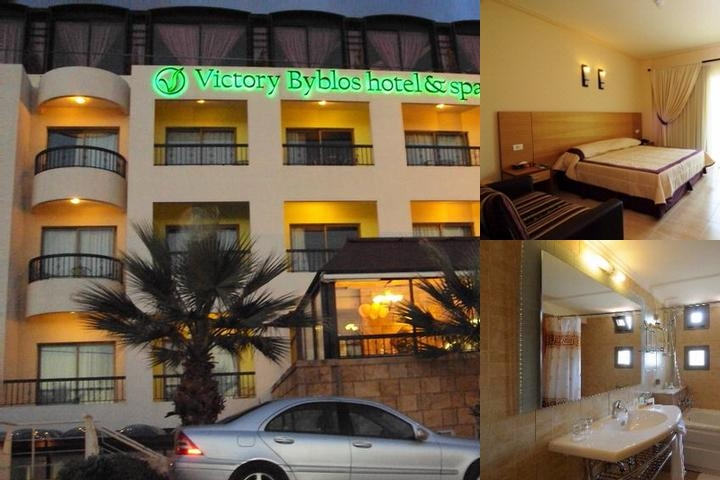 Victory Byblos Hotel Spa photo collage