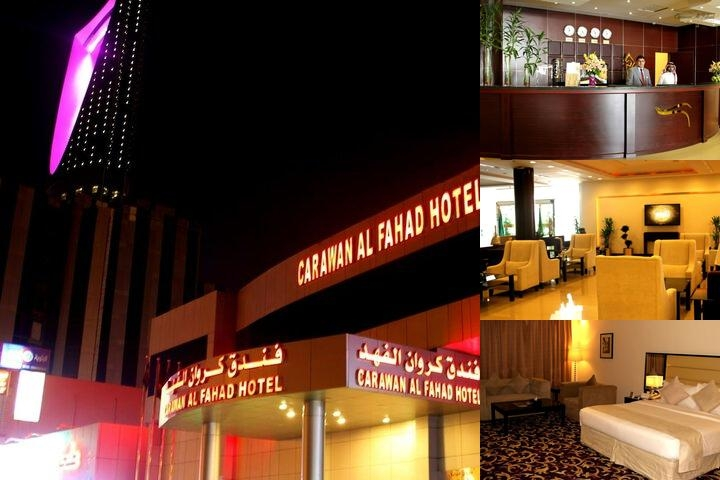 Carawan Al Fahad Hotel photo collage