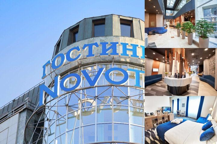 Novotel Moscow Centre photo collage