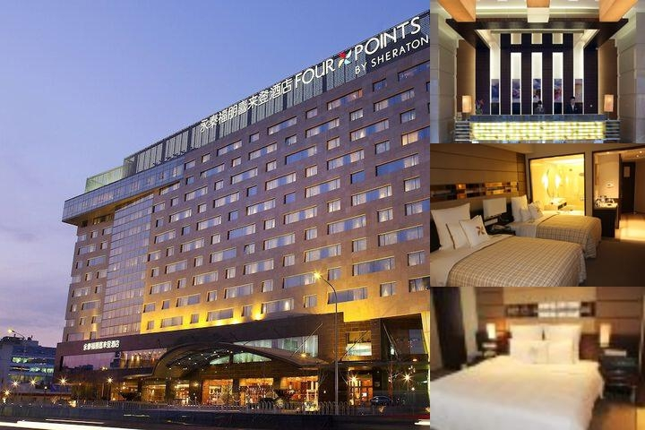 Four Points by Sheraton Beijing Haidian photo collage