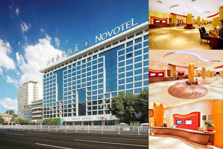 Novotel Beijing Xinqiao photo collage