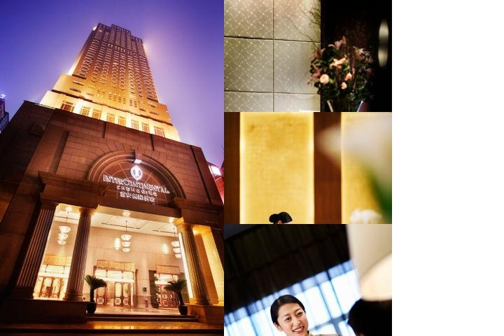 Intercontinental Chongqing photo collage