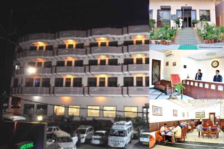 Hotel Glitz photo collage