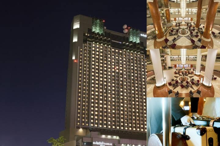 Swissotel Nankai Osaka photo collage