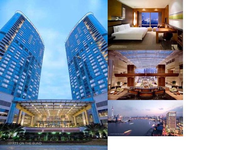 Grand Hyatt Shanghai photo collage