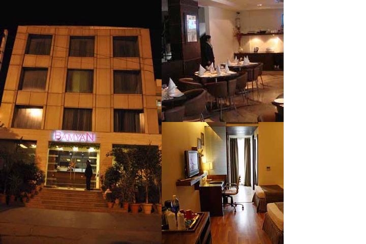 Bamyan The Boutique Hotel photo collage