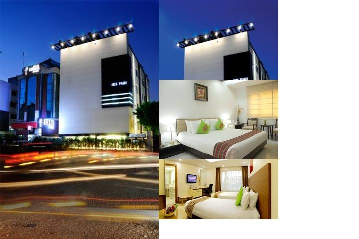 Iris Park Hotel photo collage