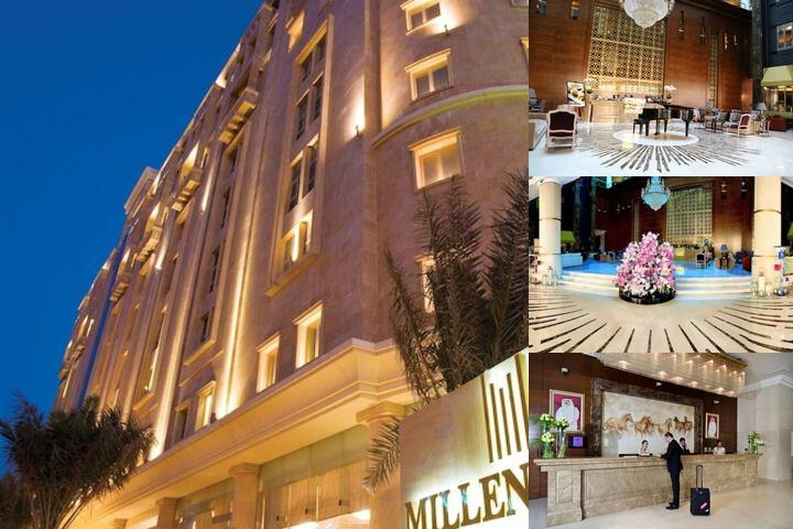 Millennium Hotel Doha photo collage