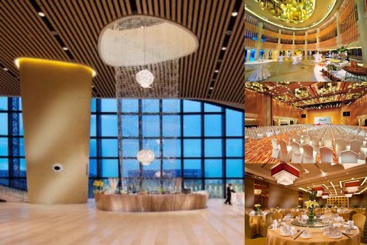 Kempinski Hotel Xi'an photo collage