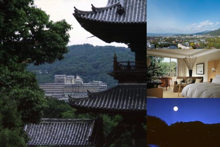 The Westin Miyako Kyoto photo collage