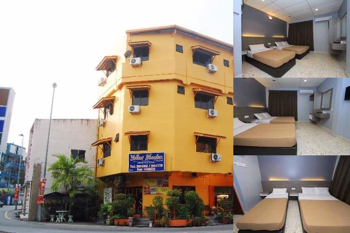 Yellow Mansion Hotel photo collage