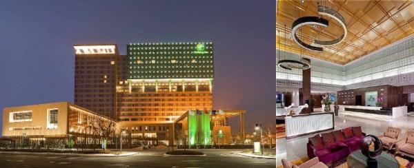Holiday Inn Shanghai West photo collage