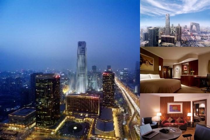 China World Hotel photo collage