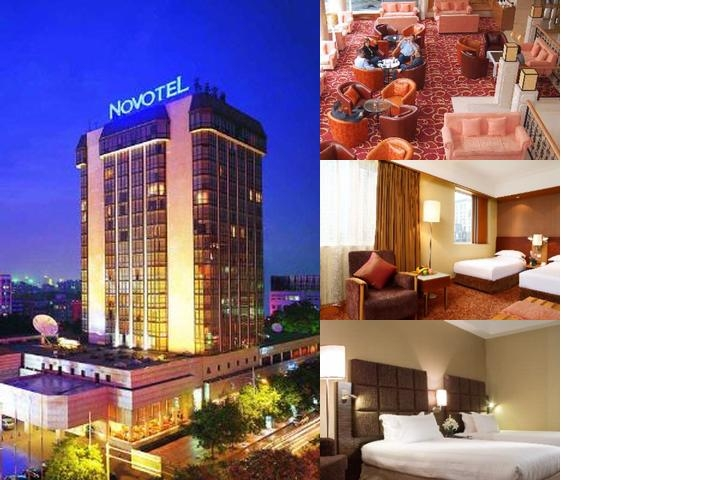 Novotel Beijing Peace photo collage
