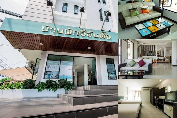 G House Hua Hin photo collage