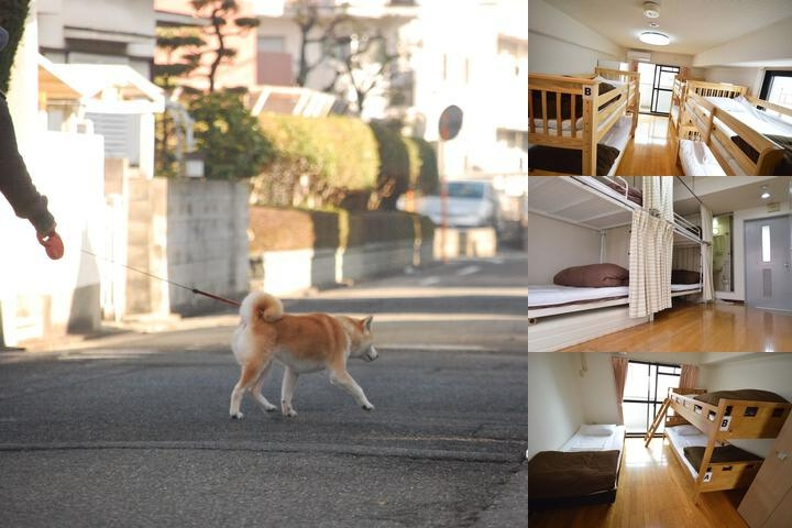 Guest House Hokorobi photo collage