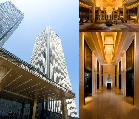 Hilton Dalian photo collage
