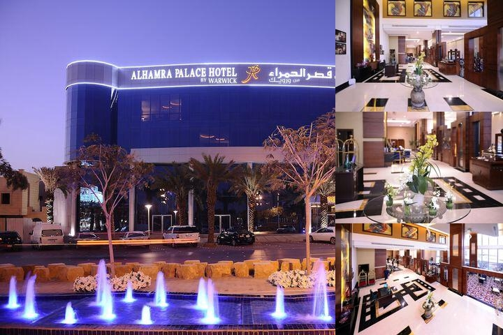 Al Hamra Palace Hotel Riyadh photo collage