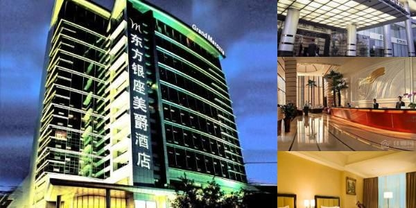 Grand Mercure Oriental Ginza Shenzhen photo collage