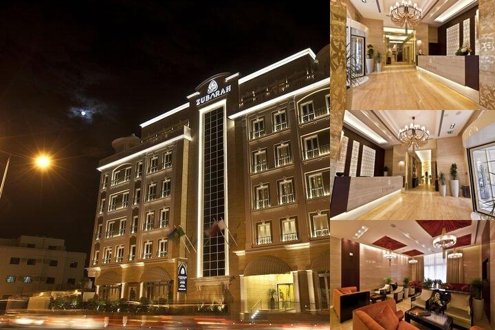 Zubarah Boutique Hotel Doha photo collage