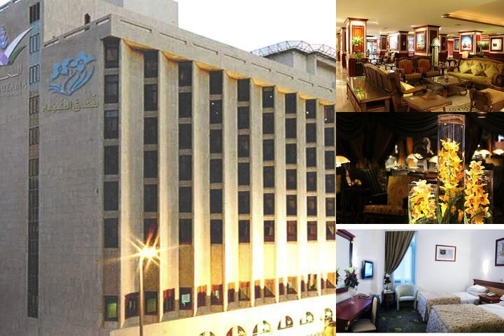 Al Shohada Hotel Makkah photo collage