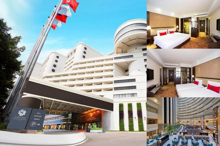 Sunworld Dynasty Hotel Taipei photo collage