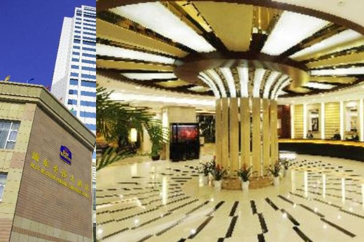 Best Western Pudong Sunshine Hotel Shanghai photo collage