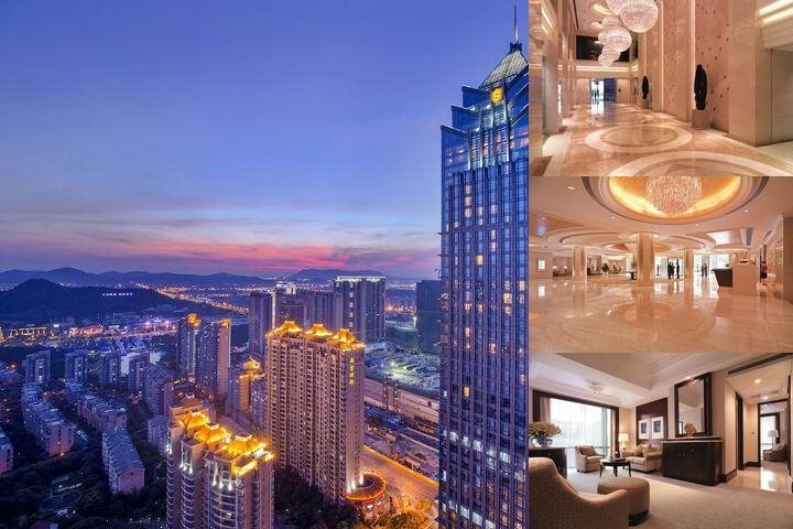 Shangri La Hotel Suzhou photo collage