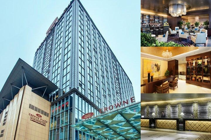 Crowne Plaza Beijing Chaoyang U Town photo collage
