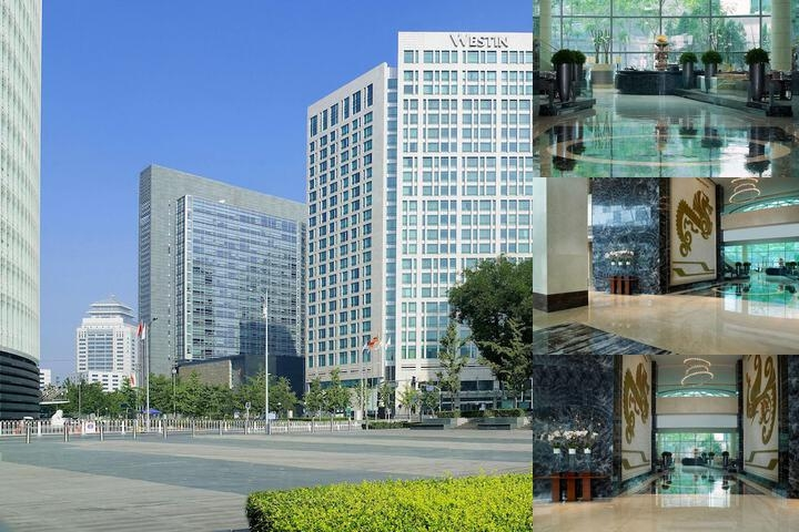 The Westin Beijing Financial Street photo collage