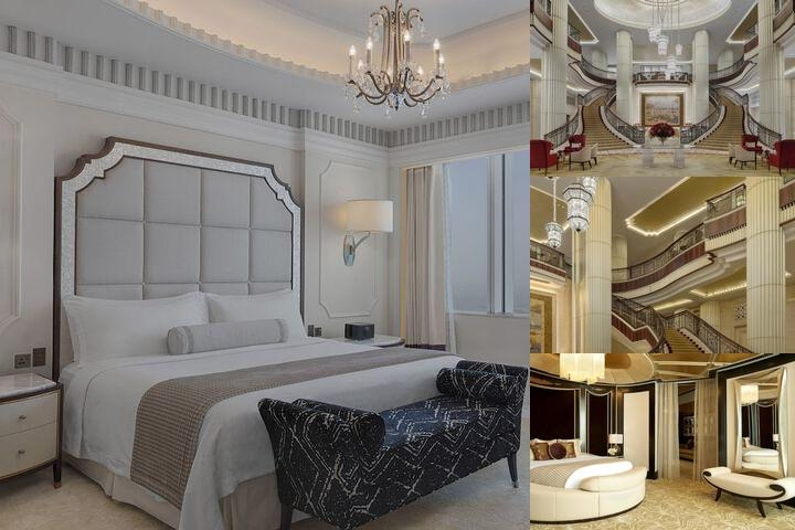The St. Regis Abu Dhabi photo collage