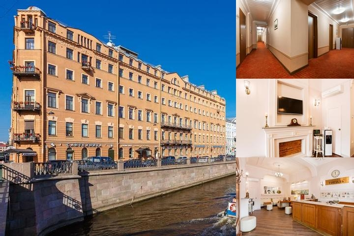 Gogol Hotel photo collage