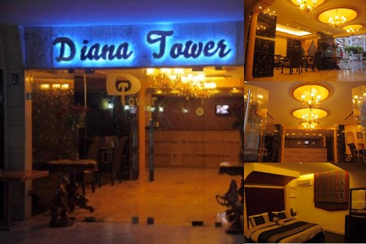 Diana Tower Hotel photo collage