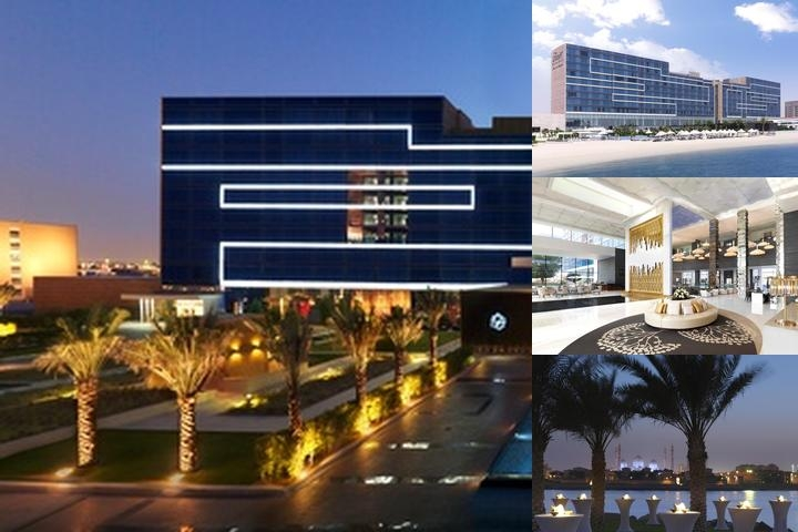 Fairmont Bab Al Bahr photo collage