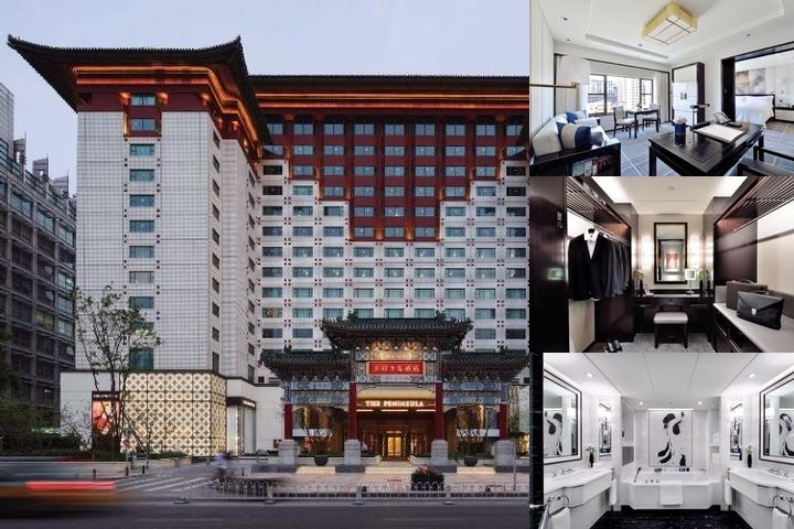 The Peninsula Beijing photo collage