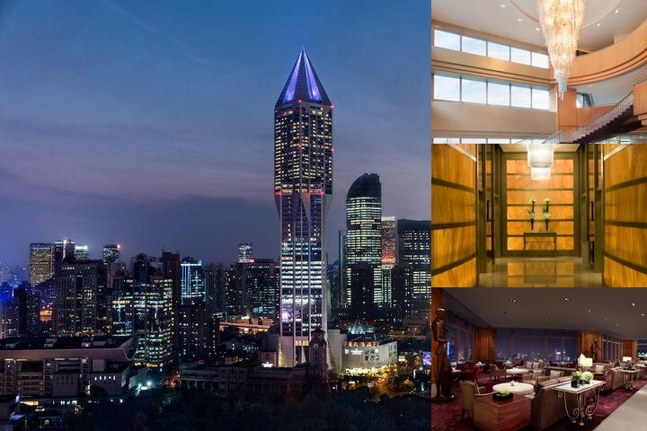 JW Marriott Hotel Shanghai at Tomorrow Square photo collage