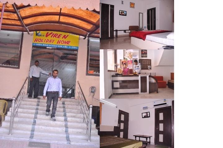Hotel Viren Holiday Home photo collage