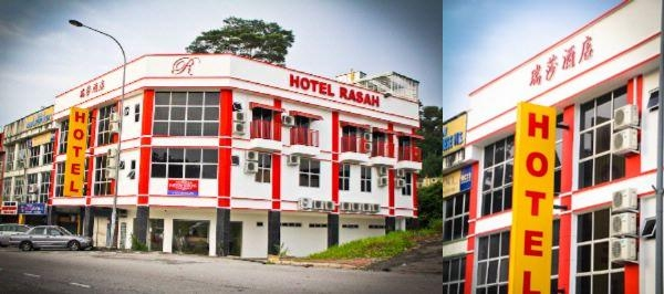 Hotel Rasah Seremban photo collage