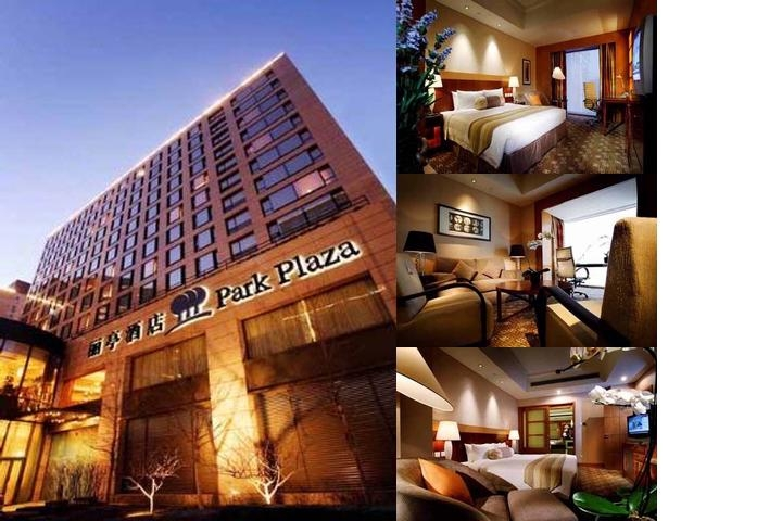 Park Plaza Beijing Wangfujing photo collage