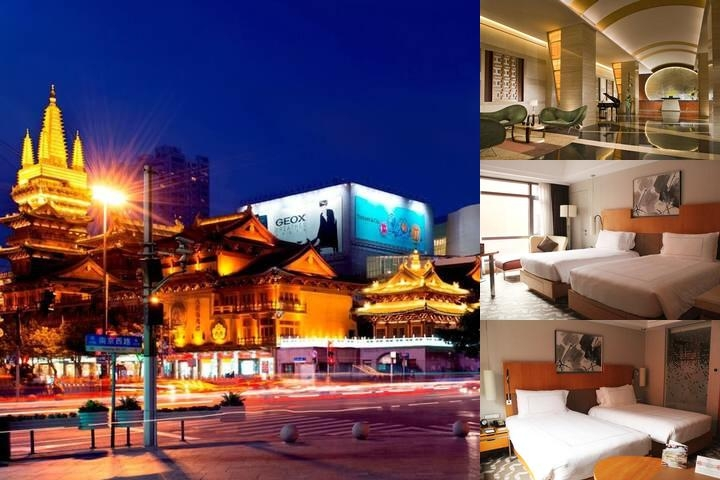Swissotel Grand Shanghai photo collage