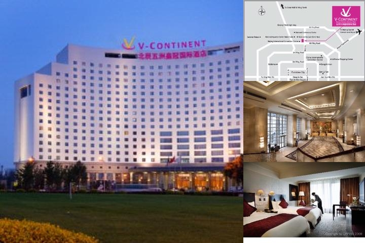 V Continenet Beijing Parkview Wuzhou Hotel photo collage