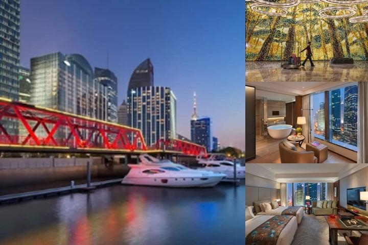 Mandarin Oriental Pudong Shanghai photo collage